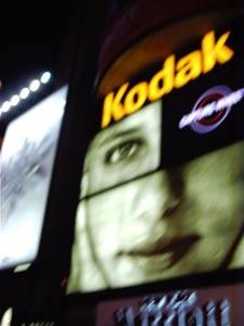 kodak_tm_sq (11k image)