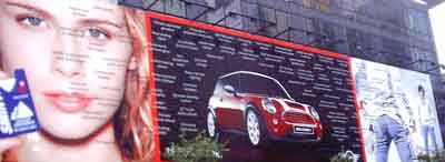 billboard for the mini